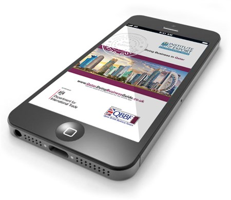 Qatar Cover Image I Phone